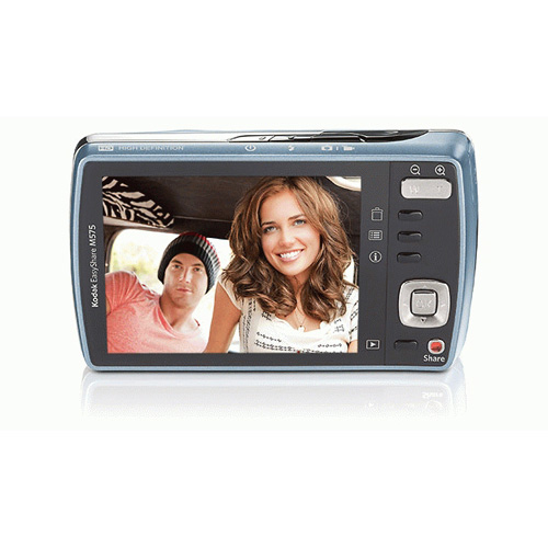 Kodak M series EasyShare M575 Produktbild back L