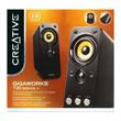 Creative Labs GigaWorks T20 Series II Produktbild back S
