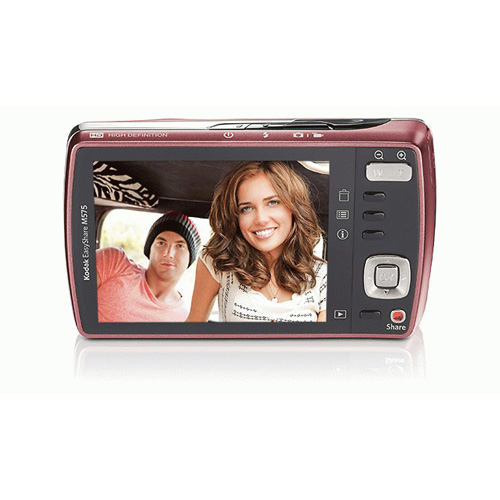 Kodak M series EasyShare M575 product photo side L