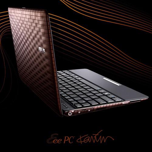 Asus Eee PC 1008P (Karim Rashid) product photo side L