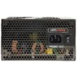 Be-Quiet Straight Power E6 450W product photo side S